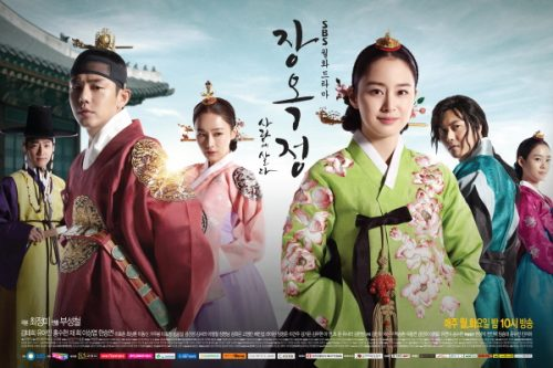 A Fan's Guide: My Top 5 Korean Historical Romance Dramas