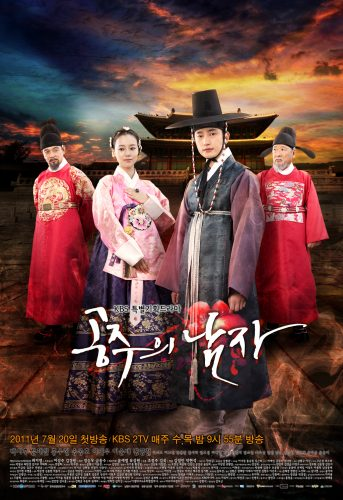 A Fan's Guide: My Top 5 Korean Historical Romance Dramas | April