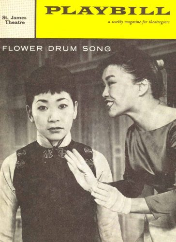 Playbill cover for Flower Drum Song in 1958