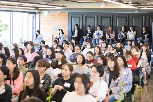 Why Korean Women Want to Escape South Korea | April Magazine