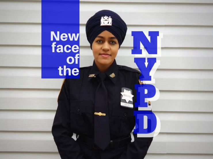 The new face of the NYPD