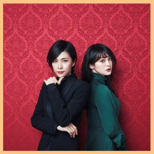 Miss Sherlock (Hulu:HBA Asia series)