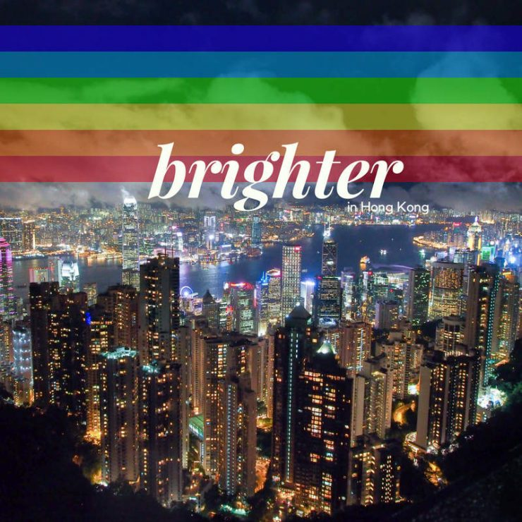A rainbow rises over Hong Kong