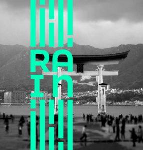 Rain brings disaster in western Japan