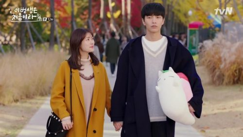 Drama Review: Korean drama 'Because This Is My First Life