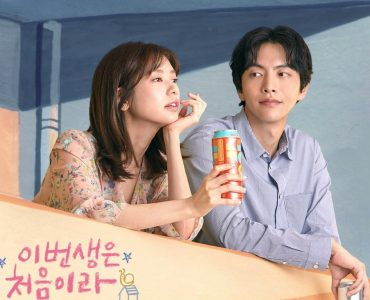 how far is as you like it a romantic comedy Get an answer for 'what makes as you like it a pastoral comedy play what does pastoral refer to  how is as you like it a romantic pastoral comedy give reasons for each part  as you like .