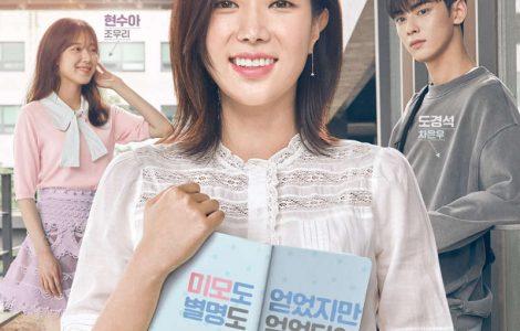 JTBC My ID is Gangnam Beauty