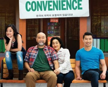Kim's Convenience, a sitcom we can't wait to see return for its 3rd season