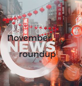2018 november news roundup - photo source: Andre Haimerl, Unsplash