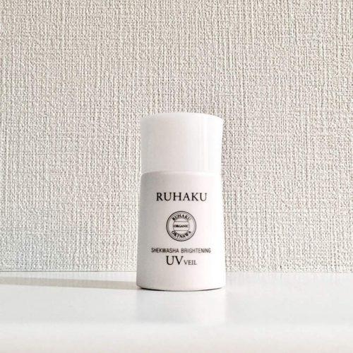 Ruhaku UV Veil - Vogue Japan