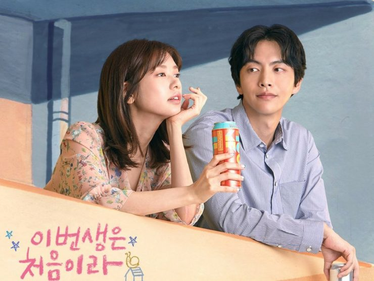 Drama Review: Korean drama 'Because This Is My First Life' | April