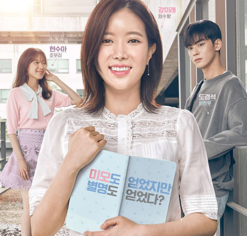 My Id Is Gangnam Beauty Ep 5