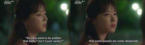 Soo Ah condemns plastic surgery
