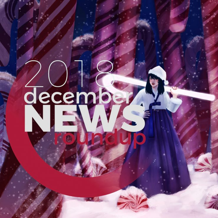 2018 december news roundup from April Magazine