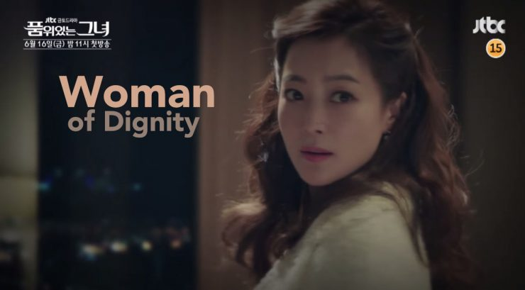 Woman of Dignity featured image